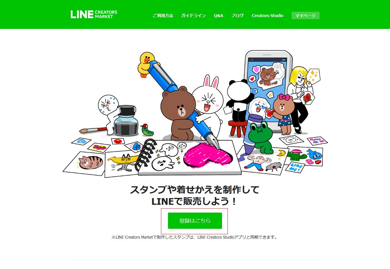 line1_1