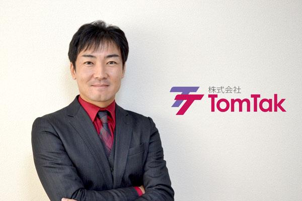 株式会社 TomTak
